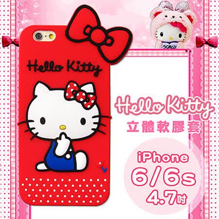 三麗鷗授權正版 iPhone 6/6s i6s 4.7吋 Hello Kitty 凱蒂貓立體手機軟膠套(蝴蝶結)