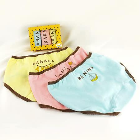 【Audrey】愛香蕉平口褲精美禮盒(三件組)(繽紛色)