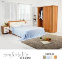 HAPPYHOME 黛西北歐床箱型4件房間組-床箱+床底+床頭櫃1個+衣櫃1WG5-41G+2+3W二色可選-不含床墊