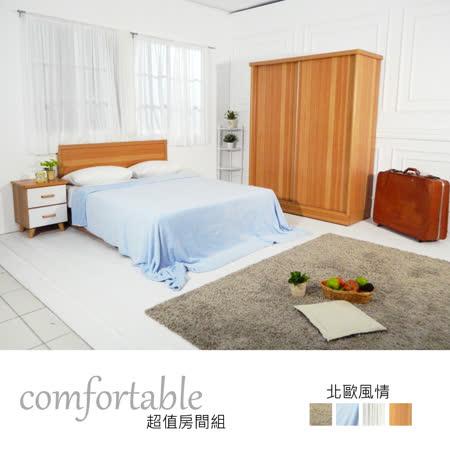 HAPPYHOME 黛西床片型4件房間組-床片+床底+床頭櫃1個+衣櫃1WG5-40G+3W二色可選-不含床墊