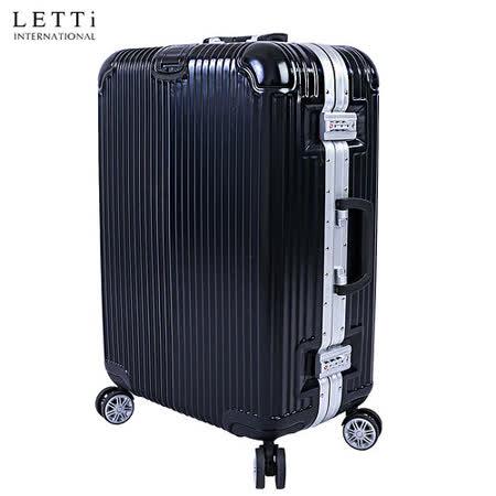 LETTi 『強勢奪目』24吋鏡面鋁框行李箱-黑色 鏡面TSA硬殼旅行箱