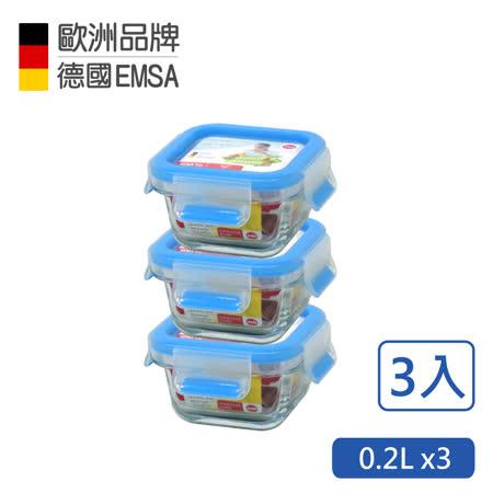 【德國EMSA】專利上蓋無縫頂級 玻璃保鮮盒德國原裝進口(保固30年)(0.2Lx3)