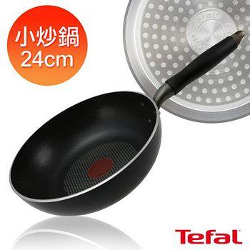 Tefal法國特福 雅緻系列24cm不沾小炒鍋 A7098524