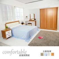 HAPPYHOME 達恩北歐床片型6件房間組-床片+床底+床頭櫃2個+鏡台+衣櫃1WG5-43G+1+(3W*2)+4W二色可選-不含床墊