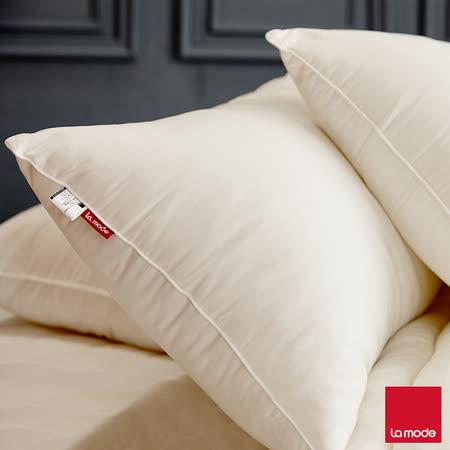 La mode寢飾 Greenfirst認證天然防蹣枕1入