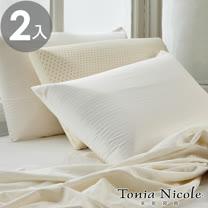 Tonia Nicole東妮寢飾美國原裝進口100%天然乳膠枕2入