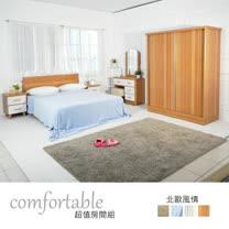 HAPPYHOME 達恩床片型6件房間組-床片+掀床+床頭櫃2個+鏡台+衣櫃1WG5-39G+(3W*2)+4W二色可選-不含床墊