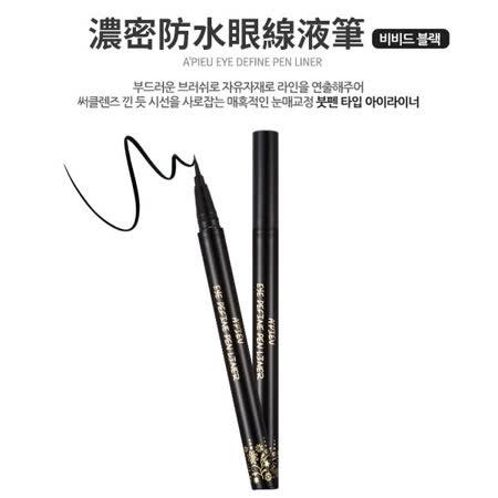 韓國 Apieu 濃密防水眼線液筆 0.6g