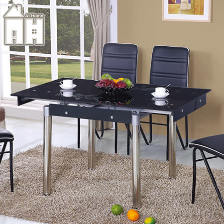 AT HOME-如意黑色玻璃拉合餐桌