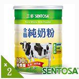 三多 全脂純奶粉 1.35kg*2罐/組