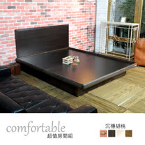 HAPPYHOME 艾麗卡床片型2件房間組-床片+掀床1WG5-30W四色可選-不含床墊-床頭櫃
