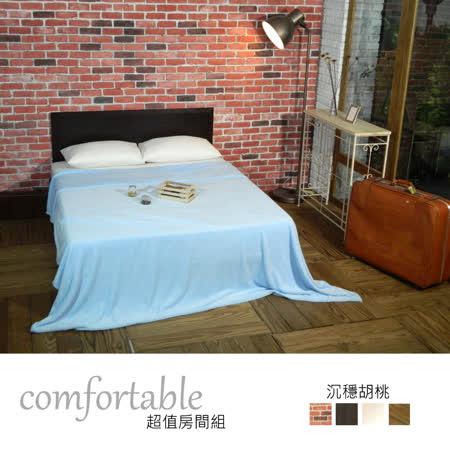 艾麗卡床片型2件房間組-床片+床底(4色)