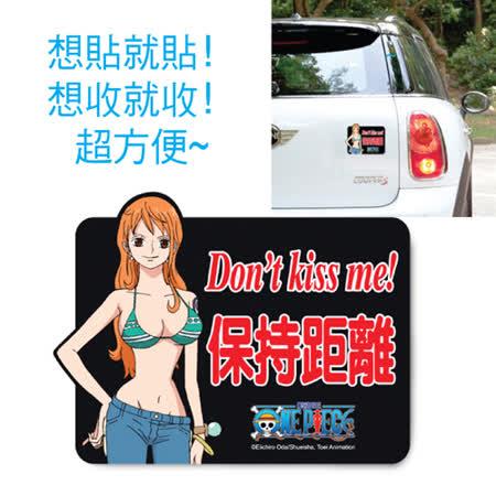 【航海王】磁性車身貼(娜美)台灣製