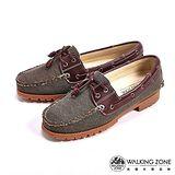 WALKING ZONE (女) 情侶款復刻拼接雷根鞋(咖色) -女鞋_(男女款尺寸皆有)