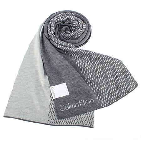 Calvin Klein CK  雙色斜紋編織圍巾-淺灰色