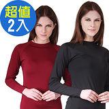 【Warm Power】日本專利吸濕發熱內刷毛保暖衣_女立領衫(超值二入)