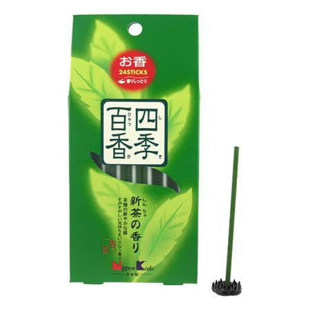 【任選】Nippon Kodo 日本香堂 四季百香系列線香24支(新茶)