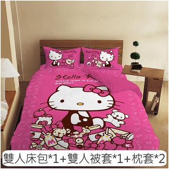 HELLO KITTY 雙人床包+被套組