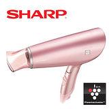 SHARP夏普 自動除菌離子吹風機 IF-CA40T-P