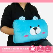 La Veda 金貂絨繡花暖手枕-淘氣藍熊