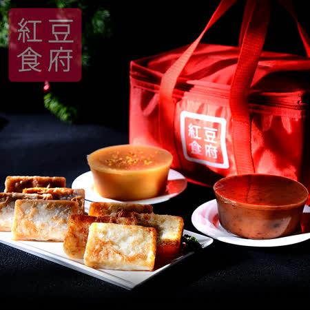 【紅豆食府】步步高陞禮盒+贈保冷袋