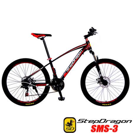 【StepDragon】SMS-3 日天母 百貨本 SHIMANO 21速碟煞登山車