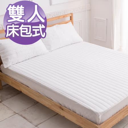 J-bedtime【牛奶果漾】99%防水雙人床包式保潔墊