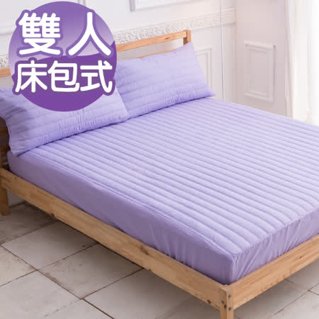 J-bedtime【葡萄果漾】99%防水雙人床包式保潔墊