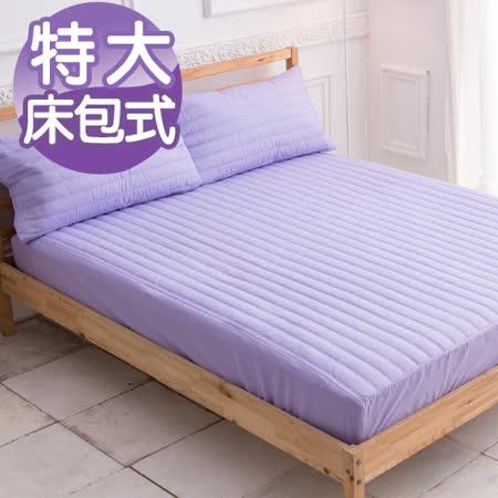 J-bedtime【葡萄果漾】100%防水特大床包式保潔墊