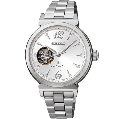 SEIKO LUKIA 璀璨自信鏤空視窗機械錶(銀/34mm) 4R38-00N0N