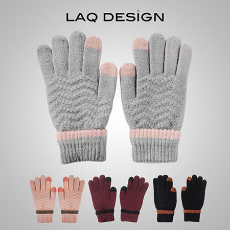 LAQ DESiGN 2TIPS 兩指觸控毛線手套- 男女適用