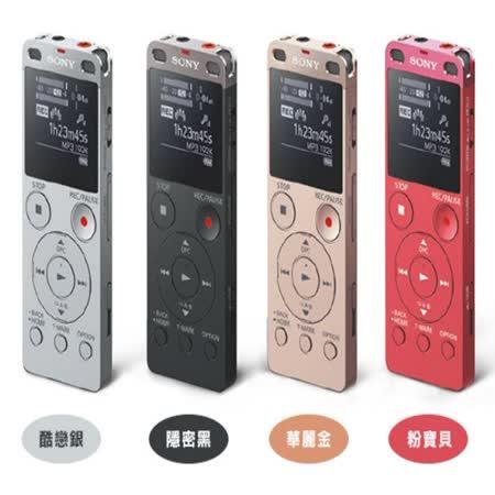 SONY ICD-UX560F 4GB 數位錄音筆,3/12前買就送16G原廠記憶卡(50556258)