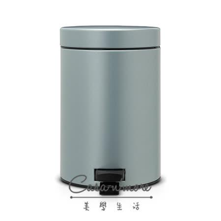 Brabantia 時尚垃圾桶 腳踏式 垃圾桶 3L 冷薄荷 (賓士鋼材) 比利時製造