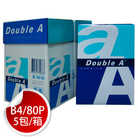 【Double A】 80P B4 影印紙/多功能紙  (5包/箱)