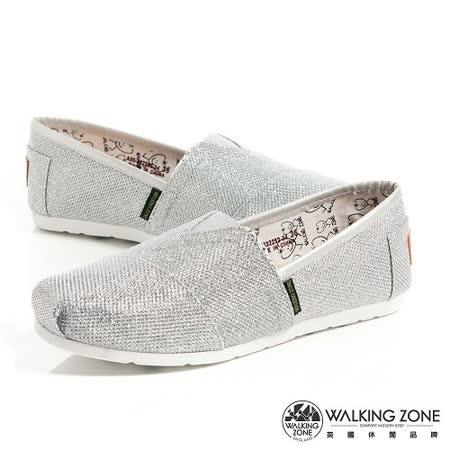 WALKING ZONE (女)奢華輕巧舒適國民便鞋女鞋-銀