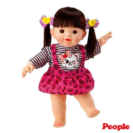 【勸敗】gohappy 購物網《 People 》小熊吊帶裙長髮 POPO-CHAN價錢板橋 愛 買 遷移