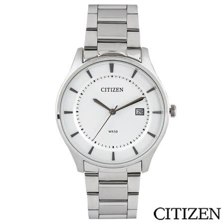 CITIZEN星辰 簡潔時尚紳士腕錶 BD0040-57A