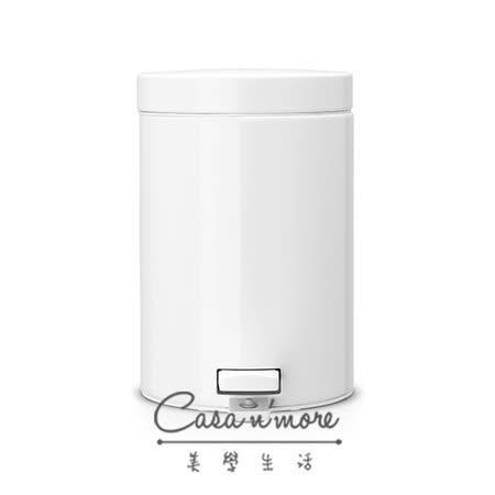 Brabantia 時尚垃圾桶 腳踏式 3L 白色 (賓士鋼材)