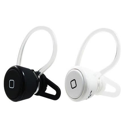 【超值兩入組】IS BL530 藍牙耳機 藍芽3.0 支援同時連接兩隻手機