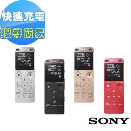 SONY完美焦點錄音筆 4GB ICD-UX560F送16G記憶卡(公司貨)至0312止