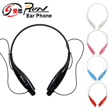 【超值2入組】【IS愛思】跑酷藍牙4.0頸掛式磁吸耳塞運動藍牙耳機