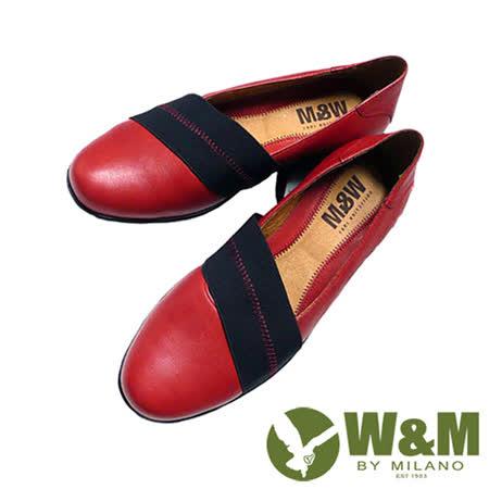 W&M (女)上班族首選尖頭鞋款都會時尚女鞋-紅