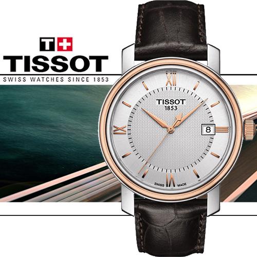 TISSOT 寶環系列經典石英腕錶-40mm/銀x玫瑰金框/T0974102603800