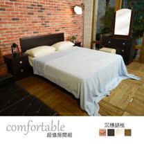 HAPPYHOME 維隆床片型4件房間組-床片+掀床+床頭櫃1個+鏡台1WG5-34W+ZU5-7TCR二色可選-不含床墊-床頭櫃