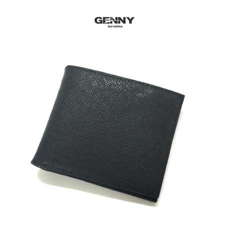【Genny Iervolino】牛皮皮夾