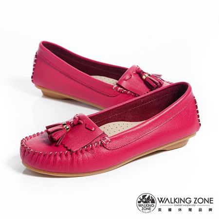 WALKING ZONE (女)流蘇穿繩柔軟莫卡辛鞋女鞋-桃(另有黃、白、綠)
