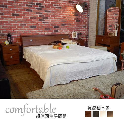 HAPPYHOME 伊芳床箱型4件房間組-床箱+床底+床頭櫃1個+鏡台1WG5-10O+ZU5-7TCR二色可選