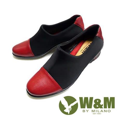W&M (女)白領族最愛尖頭鞋款都會時尚女鞋-紅
