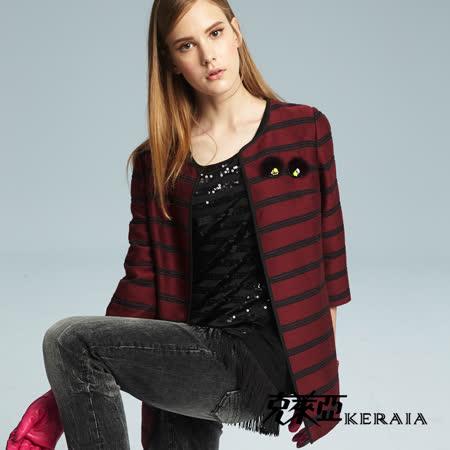 克萊亞KERAIA 條紋長版外套