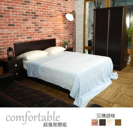 HAPPYHOME 絲特床片型4件房間組-床片+床底+床頭櫃1個+衣櫃1WG5-23W四色可選